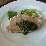 喫茶 晴れの日 - 料理写真:メイン 豚ロースのソテー パセリソース