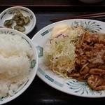 日高屋 - 生姜焼き定食