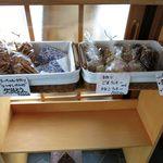 ごはん処 茶茶 - 手作りのお菓子