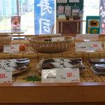 鰻彩堂 - 鮎の甘露煮なども販売されてます