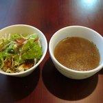 アルボッチョ - スープ&サラダ