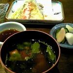 19546470 - 天ぷらと香の物・汁