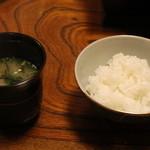 花ぎり - ご飯と味噌汁