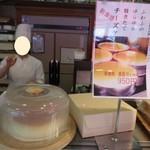 浄水浪漫 - 店内に置いてあるふわふわチーズケーキ