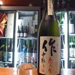 地酒喝采 かも蔵 - 【三重】清水清三郎商店「作」恵乃智・中取り