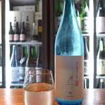 地酒喝采 かも蔵 - 【福岡】若竹屋酒造場「筍」純米無濾過。久留米の酒、どっしりとした旨味あり