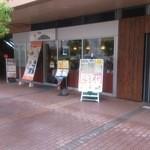カフェ アラビカ - 市川駅南口タワービルにあります!