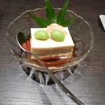 船場 ひさ家 - 先付け(卵豆腐)