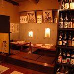 横濱人 - 掘り炬燵席でゆったり寛ぎながら美味しい料理と旨いお酒を嗜むのもいいですね。