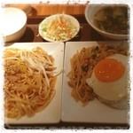 サイアムタイキュイジーヌ - たまにはタイ料理ランチ