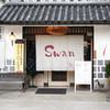 N's食彩 Swan - 外観写真:スワン正面玄関