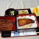 うなぎの又一 - 特上 4,100円(税抜)