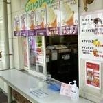 三次ワイナリー喫茶ヴァイン - 販売カウンター