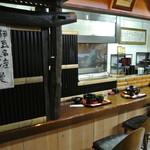 福也 - カウンター席