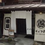 19563419 - JR武蔵五日市駅近くにあります