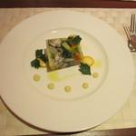 アントューカ - 北海道産ツブ貝と季節野菜のテリーヌ