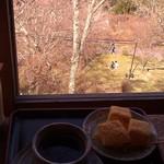 19564614 - H25/4コーヒーと葛餅セット
