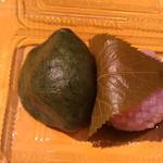 19565559 - H25/3草餅と桜餅