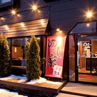 横濱家系のじ家 - ご家族や女子会での利用も人気です。