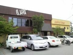 Cafe&diner West