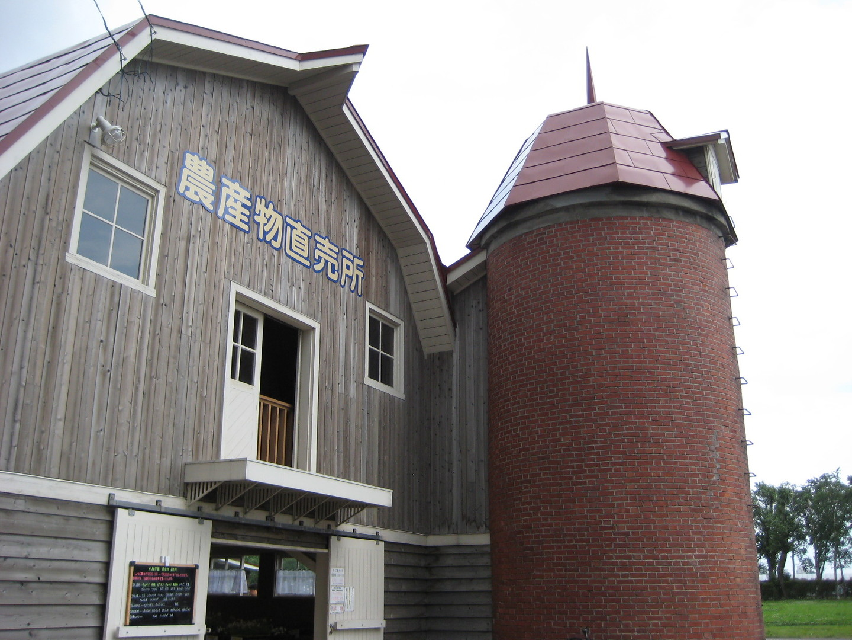 八紘学園 農産物直売所