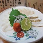 白帆 - 秋田フグ3種盛り