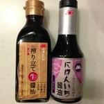 岡直三郎商店 - にほんいち 搾り立て生醤油&にほんいち醤油 二段仕込♪ 購入=3=3=3