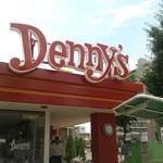 デニーズ -