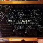 近江牛卸問屋 焼肉 激 - 2013.6 平日16時まで生ビール149円!!!!!