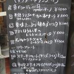 19582290 - ≪LOUIS PRIMA@赤坂≫