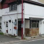 Cafe 5040 Ocha-Nova -