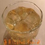 ニャー・ヴェトナム - 蓮茶(LOTUS TEA)♪
