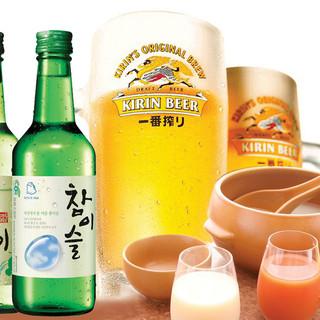 珍しい韓国焼酎を多数品揃え