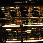 1959943 - 名酒揃い
