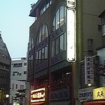 19590797 - 中華街北門近くの別館外観です。