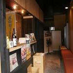 犬山ローレライ麦酒館 -