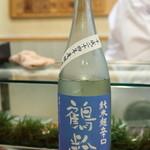 東家 - 鶴齢 純米超辛口 美山錦 2013.6.7