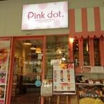 PINKDOT - 購入方法は食券。