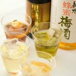 【 香家 立川店の梅酒・果実酒 】
