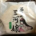 御菓子司 晴月園 - 三河娘¥130