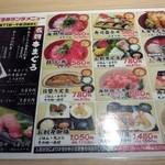 大起水産 海鮮レストラン 堺店 -