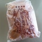 熊岡菓子店 - パッケージがレトロでかわいい