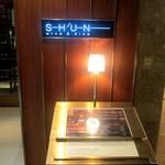 19605801 - 入り口は6階ロビー階