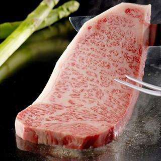 さが風土館 博多季楽 - 料理写真:佐賀牛ステーキ