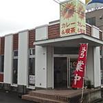 19606427 - 2013.6.20撮影