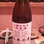 19607100 - 三井の寿(古酒)♪