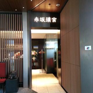 赤坂璃宮 赤坂本店 - 外観