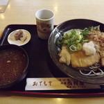 そば蔵 山奥 西村屋 - 料理写真:「カツおろし」850円  小さな羊羹もついてきます。