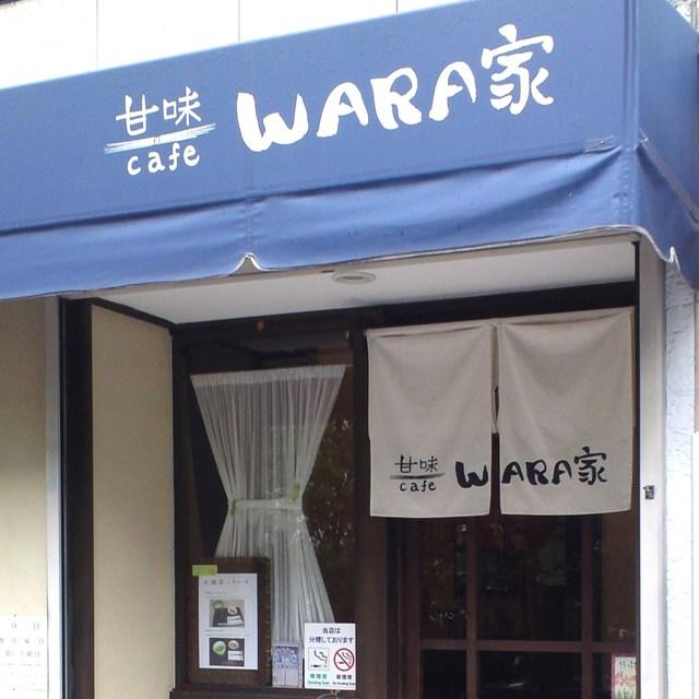 甘味カフェ WARA家 - こんな外観です