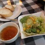 BOSCO-iL-CHIANTI - スープ、サラダ、パン